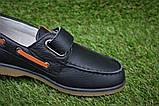 Туфли мокасины детские кожаные черные р32-37, фото 6