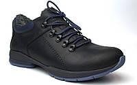 Зимние полуботинки мужские черные кожаные на меху Rosso Avangard LOM Black Leather, фото 1