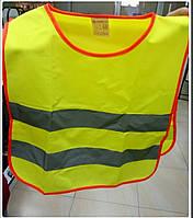 Жилет сигнальный детский ProSwisscar WVК-01 S желтый с оранжевым кантом, фото 1