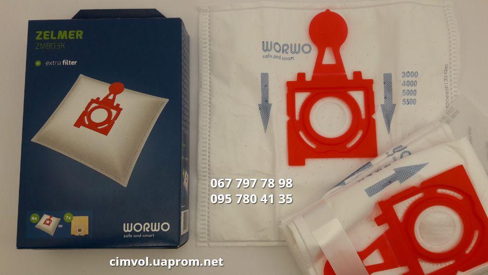 Красные мешки для пыли Zelmer не оригинал Worwo Perfect Bag ZMB03K