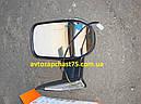 Зеркала Газель, Соболь (чёрные матовые) комплект 2 штуки (Дорожная карта, Харьков), фото 5
