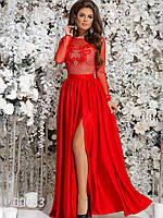 Шелковое платье в пол с разрезом и вышивкой на сетке
