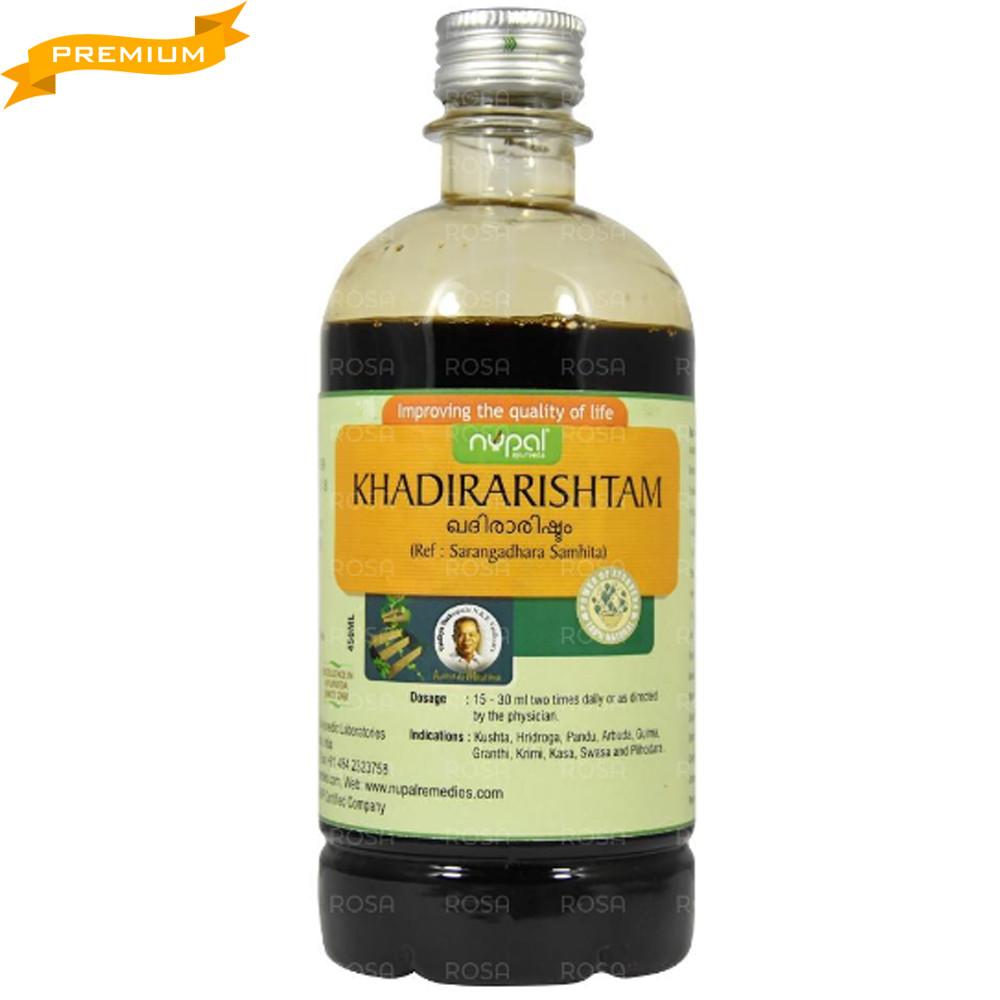 Кхадира Аришта (Khadirarishtam, Nupal Remedies), 450 мл - Аюрведа премиум качества