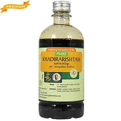 Кхадира Аришта (Khadirarishtam, Nupal Remedies), 450 мл - Аюрведа преміум якості