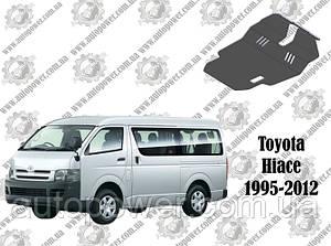 Защита TOYOTA Hiace XH10 МКПП V-2.5/2.4D 1995-2012
