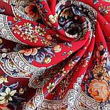 Весеннее пробуждение 1874-6, павлопосадский платок шерстяной  с шелковой бахромой, фото 8