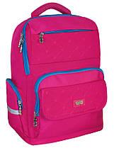 Рюкзак молодежный Cool For School маджента 45*32*14 см CF86387