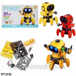 Розумний інтерактивний робот конструктор Тоббі tobbie robot