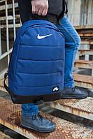 Рюкзак городской  Nike Найк  синий   (реплика)
