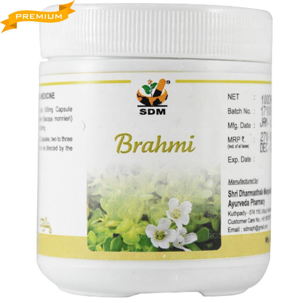 Брахми капсулы (Brahmi Capsules, SDM), 100 капсул - тоник для мозга, Аюрведа премиум