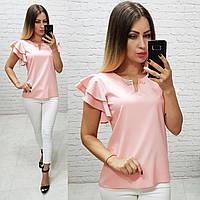 Блузка / блуза  с брошкой и воланами арт. 166 нежный персик / персиковая