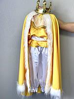 Костюма короля, прокат карнавальной одежды