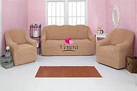 Чехол на диван и 2 кресла без оборки песочный Турция