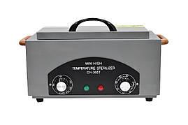 Сухожаровой шкаф стерилизатор CH-360T (Сухожар)СЕРЫЙ