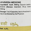 Брахми капсулы (Brahmi Capsules, SDM), 40 капсул - Аюрведа премиум качества, фото 3