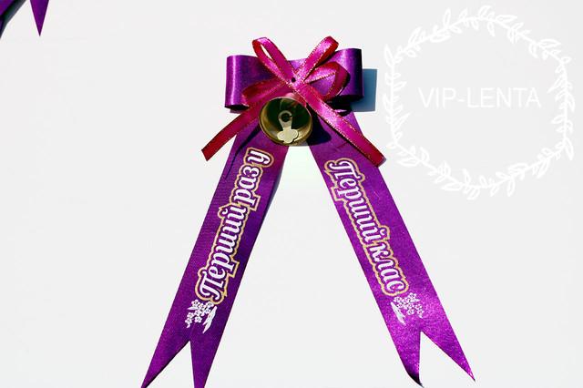 Колокольчик для первоклассников фиолетовый