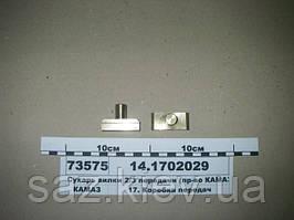 Сухар вилки 2/3 передачі (вир-во КАМАЗ), 14.1702029