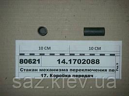 Стакан механізму перемикання передач (вир-во КАМАЗ), 14.1702088