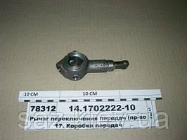 Важіль перемикання передач (вир-во КАМАЗ), 14.1702222-10