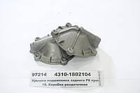 Крышка подшипника заднего РК промежуточного вала (пр-во КАМАЗ), 4310-1802104