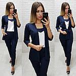 Костюм жіночий брючний трійка арт. 165 темно синій з білим / темно синього кольору