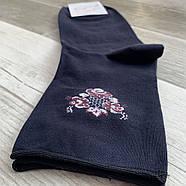 Носки женские без резинки демисезонные х/б Элегант, 23-25 размер, тёмно-синие, 938 , фото 2