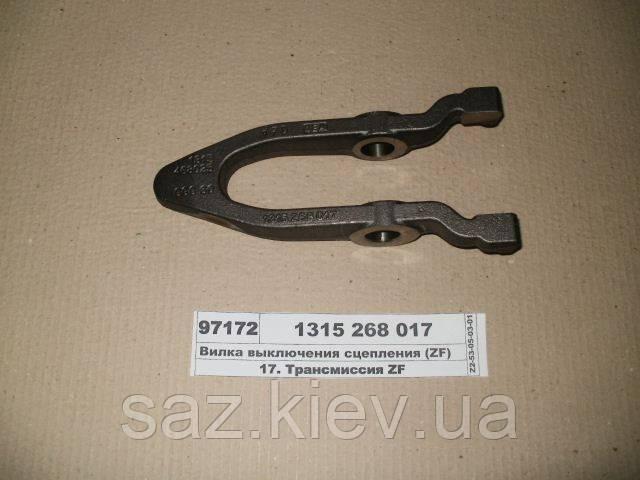 Вилка выключения сцепления (ZF), 1315268017, КамАЗ