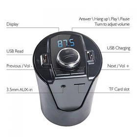 ФМ FM трансмиттер модулятор авто MP3 H26 BX6
