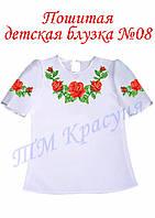 Пошитая детская блузочка под вышивку