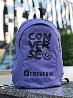 Рюкзак городской Converse Конверс фиолетовый  (реплика)