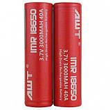 Аккумулятор 18650 AWT red для сигарет, фото 2