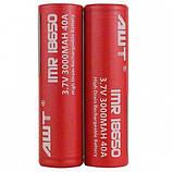 Акумулятор 18650 AWT red для сигарет, фото 2