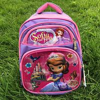 Школьный рюкзак для девочки принцесса софия (ранец) 1-4 класса