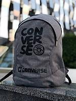 Рюкзак городской Converse Конверс  серый  меланж  (реплика)