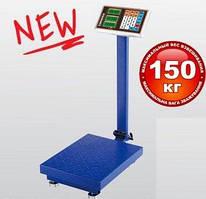 Торговые весы напольные Grunhelm GSC-150