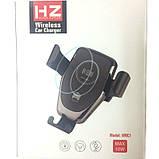 Держатель HOLDER HWC1 HZ с беспроводной зарядкой, фото 3