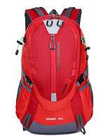 Рюкзак туристический xs2586 красный, 40 л