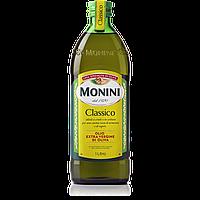 Оливковое масло холодного отжима, Monini Extra Vergine Classico 1 л
