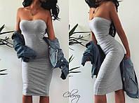 Платье женское летнее короткое чёрное,  серое