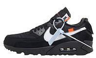 Мужские кроссовки Off-White x Nike Air Max 90 Black (найк аир макс 90 х офф вайт, черные)