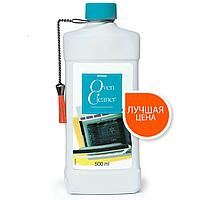 Чистящее средство для духовок уникальный гелеобразный очиститель cleaner