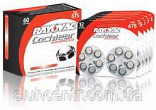 Батарейки для кохлеарных имплантов Rayovac Cochlear Advanced, 60 шт.