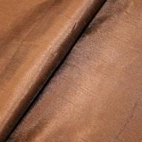 Тафта дуглас однотон. т.коричневый