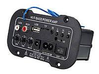 Универсальный сабвуфер для авто 30W Hi-Fi