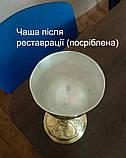 Реставрация церковной утвари (чаша Потир), фото 5