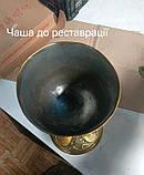 Реставрация церковной утвари (чаша Потир), фото 4