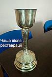 Реставрация церковной утвари (чаша Потир), фото 3