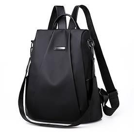 Рюкзак-сумка (женский / подростковый)
