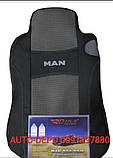 Авточехлы MAN TGX 1+1 2007- Чехол на сидения Ман   (цвета: красные, серые)  Nika, фото 2