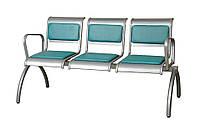 """3-х местная металлическая секция стульев с мягкими накладками """"Нэо"""""""